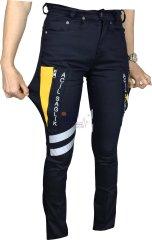 Yeni Likralı 112 Acil Sağlık Pantolonu | 112 Pantolonları